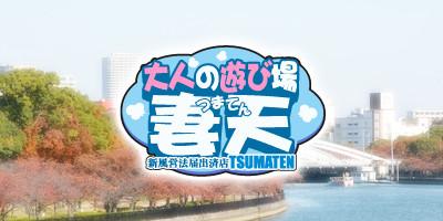 icatch_sakuranomiya