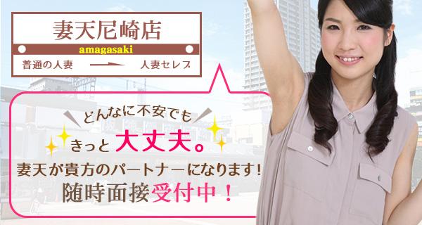 main_visual_amagasaki
