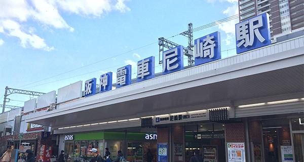 spot_amagasaki
