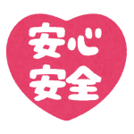 mark_heart_anshin_anzen